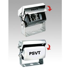 PSVT Camera auto-sluiter CM11B